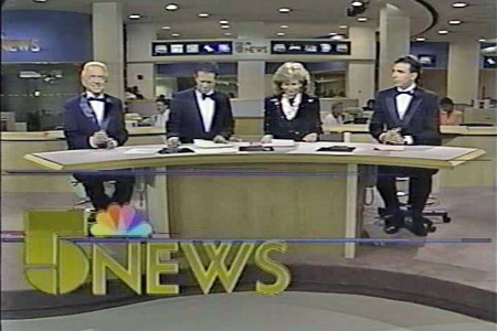 First NBC Tower News Broadcast: October 1st, 1989